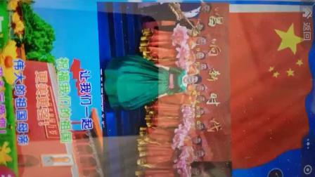 鸡西市,蓝天艺术团,共祝祖国繁荣昌盛,人民安居乐业!