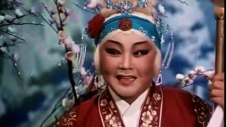 马金凤 豫剧《对花枪·老生家住南阳》高清