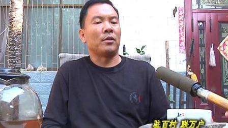 王玉龙让迷迭香香飘全国