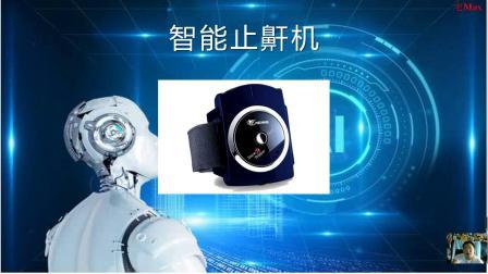 斌灵网络AI课堂4