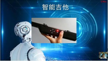 斌灵网络AI课堂8