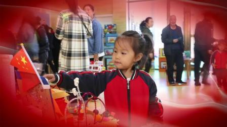 七台河大学附属幼儿园为祖国献礼