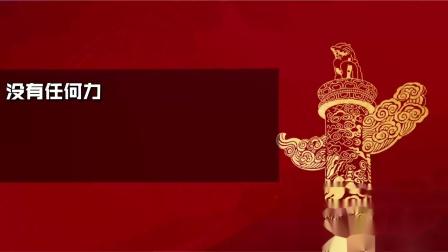 沙画-中国梦70周年