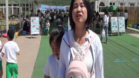 南彩第一幼儿园  六一活动专题
