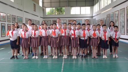 民和小学国庆祝福语