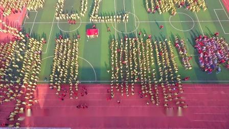 向阳小学 庆祝国庆活动