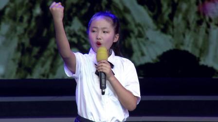 《你的祖先名叫炎黄》眉山市东坡区星梦艺术培训学校