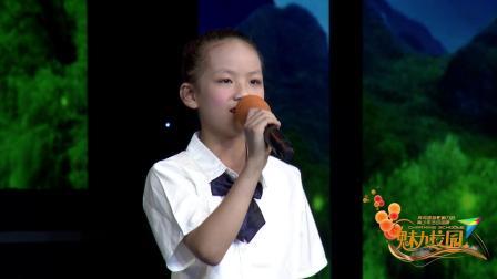 《母爱》眉山市东坡区星梦艺术培训学校