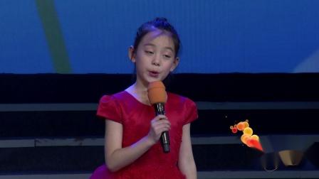 《妈妈的爱》重庆红山果艺术教育