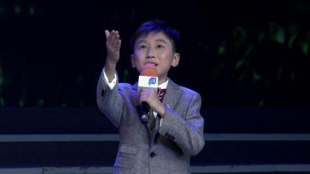 《月光下的中国》深圳小童星艺术学院