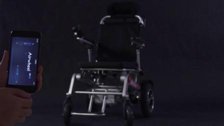 爱尔威Airwheel MBW-412 智能自动折叠电动轮椅APP使用教程