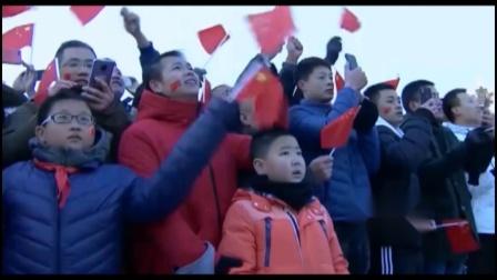 临沧市住房公积金管理中心表白祖国 说出我们的爱