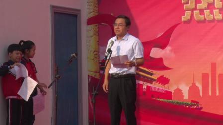 安国市实验小学举行建国70周年庆祝活动