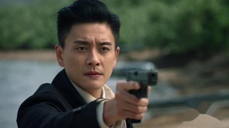 Sam汪国栋持枪相向,却不忍伤害对方 粤语
