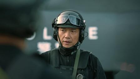 解救汪志斌行动开始,飞虎队集结准备 粤语