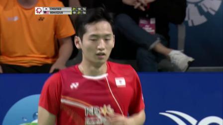 2019韩国羽毛球公开赛 催率圭/徐承宰VS吴世飞/努伊祖丁