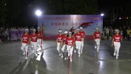 永泰县2019年庆祝中华人民共和国成立70周年江滨文艺晚会