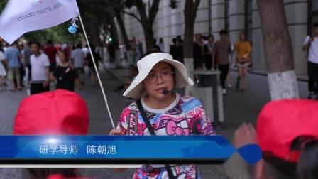 研学导师国庆70周年快闪