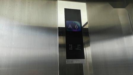 望海科技广场新改造观光电梯试乘体验