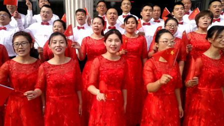 山西冀中集团万峰矿庆祝中华人民共和国成立70周年