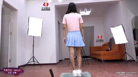 天艺 小曼  舞蹈 手机21