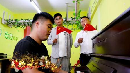 金乡县校外培训机构快闪《我和我的祖国》--向祖国献礼!