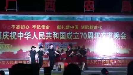 再唱山歌给党听-那良社区舞蹈队庆祝中华人民共和国成立70周年