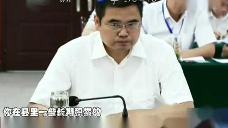 """2014年6月16日,阳新县11名常委班子成员聚焦""""四风"""",开展批评与自我批评。"""