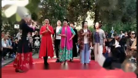 人民公园有戏庆国庆公益演出