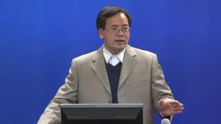 陕西师范大学远程教育学院 中国古代史 王双怀 86讲