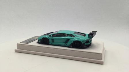 HH model 1:43 LB WORKS Aventador 2.0