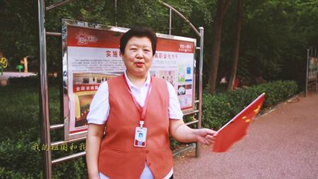 阳光大姐万名服务员齐唱《我和我的祖国》, 祝福祖国!