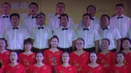 昌江县庆祝中华人民共和国成立70周年暨昌江第六届和谐之声大合唱比赛-教育局代表队