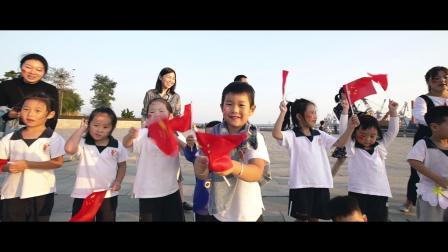 东方剑桥幼儿园祝福祖国70华诞