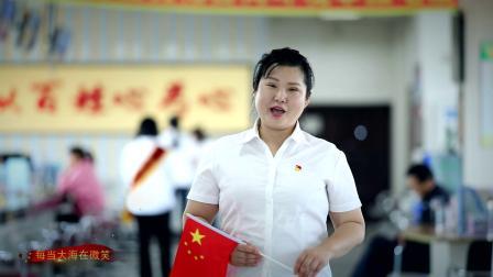 辽阳市太子河区营商环境建设局 -- 我和我的祖国MV