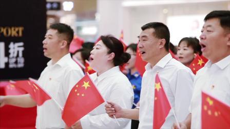 平山区住建局庆祝《新中国成立70周年》主题MV 新版