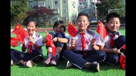 青岛市市南区实验小学致敬祖国70华诞快闪《我和我的祖国》