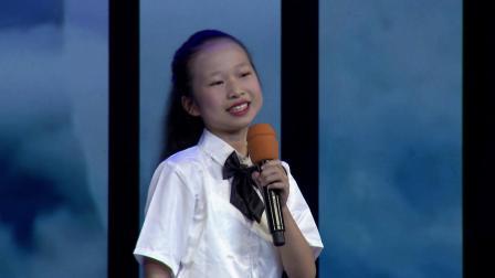 《月光下的中国》眉山市东坡区星梦艺术培训学校