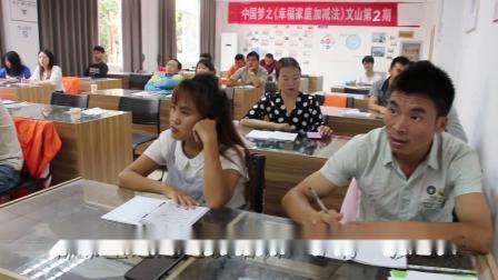 文山州2109年残疾人电子商务培训班.(1-2)