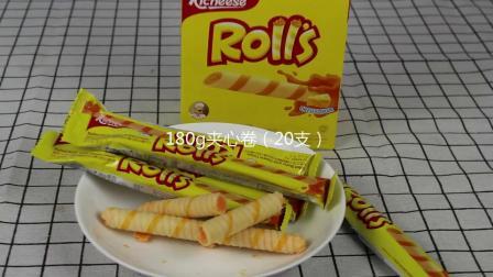 君晓天云印尼进口丽芝士纳宝帝奶酪味威化饼乾200g3盒玉米棒整箱芝士零食