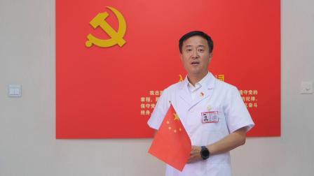 黑龙江省医院庆建国70周年《我和我的祖国》快闪活动