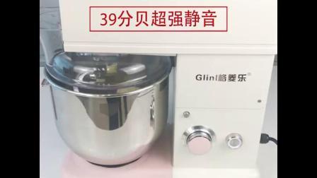 君晓天云格菱乐GL8800静音厨师机家用和麵机打蛋机7L鲜奶机商用搅拌机