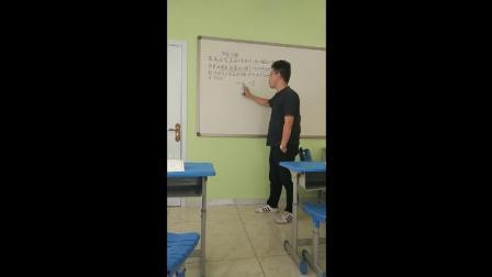 2019年9月30日 石家庄市长安区文翰教育培训学校 五年级 李英 录课视频