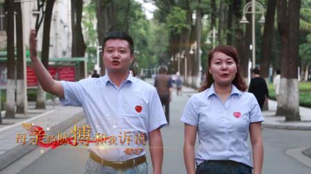 《我和我的祖国》MV (攀钢集团矿业有限公司优秀青年人才综合能力提升培训班庆祝新中国成立70周年)