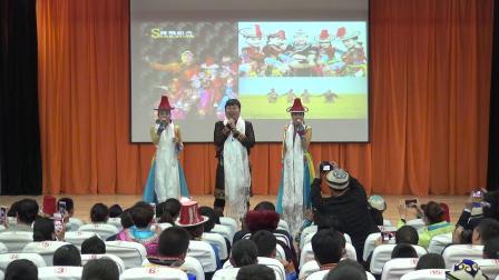 肃南裕固族自治县第八届裕固语口语暨才艺展示活动