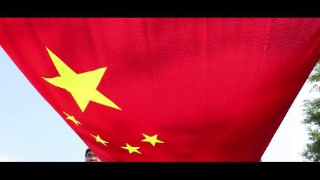 庆祝新中国成立七十周年mdashmdash河城第二中学唱响我和我的祖国
