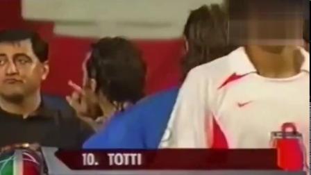 02年世界杯,意大利球迷永远的痛!足球史上最丑陋的一场比赛