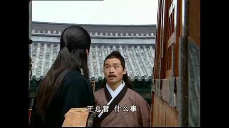 天下第一:高圆圆带儿子来看病,却发现闻名于世的赛华佗被人杀害