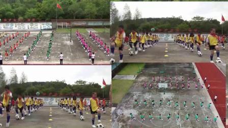 明溪县瀚仙中心小学阳光体育大课间足球操