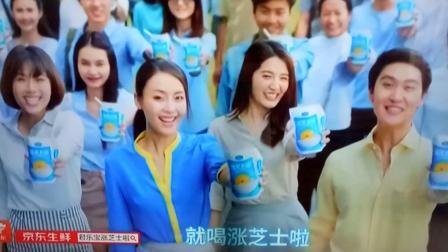 君乐宝芝士酸奶 涨芝士啦 5秒广告 京东生鲜
